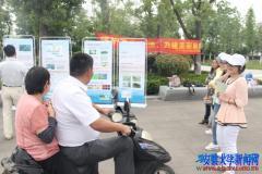 安徽大学资源与环境工程学院师生赴滨湖新区开展环保科普活动