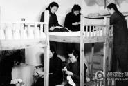 大学女生宿舍百年变迁 哪一间宿舍是你最想住的呢?