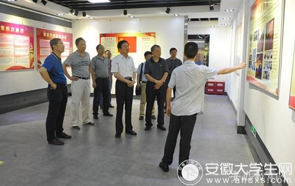 """《中国共产党问责条例》扎实推动""""两学一做"""""""
