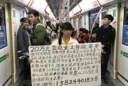 19岁女孩卖处女身 愿换20万救白血病哥哥
