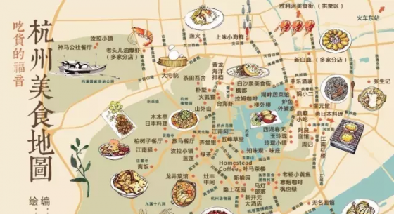 杭州美女大学生出租自己当陪游 一周接一个要求对方必须有趣