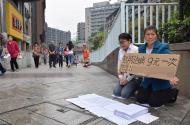 女大学生与残疾母亲街头求助 钻胯治病9元一次